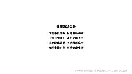 瘋狂斗牛王安卓版(3)