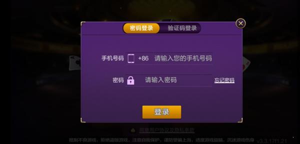 久贏互娛app(1)