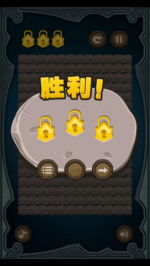 迷城大冒險(1)
