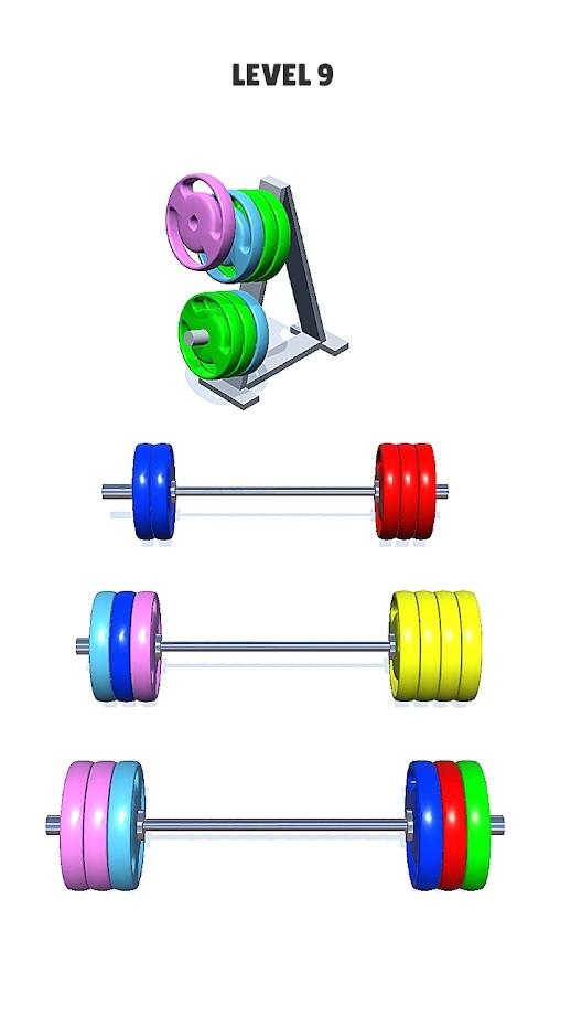 杠鈴分類顏色拼圖(4)