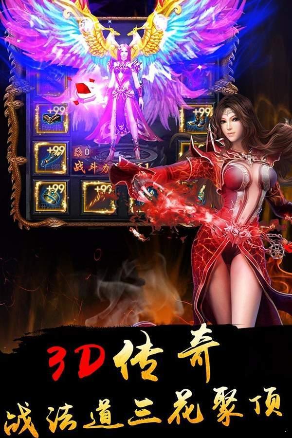 臥龍高爆三職業(3)