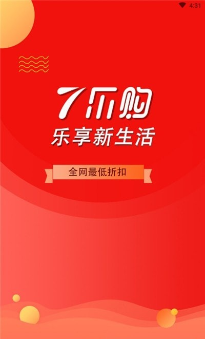 7樂購(2)