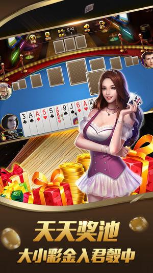 银河棋牌娱乐正式版(1)