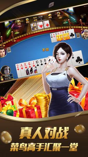 银河棋牌娱乐正式版(3)