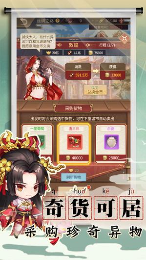 长安小货郎(3)