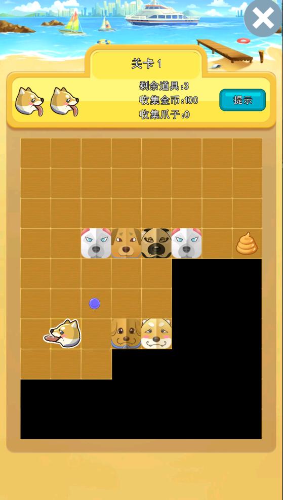 甜心舔狗(2)