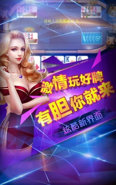 亿发棋牌正规版(2)