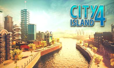 城市岛屿4中文破解版(1)