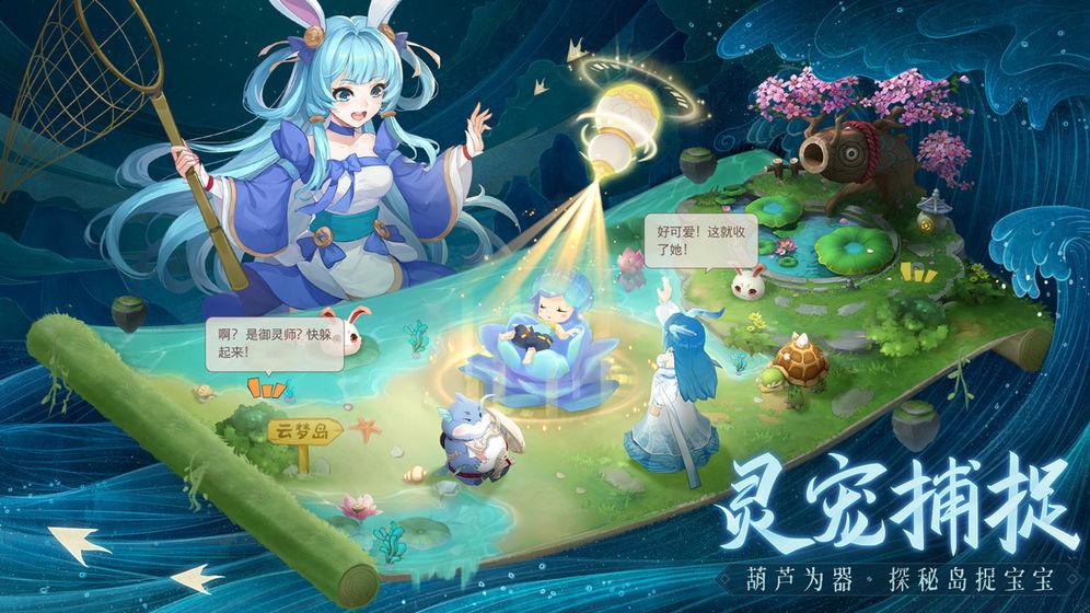 长安幻想(3)