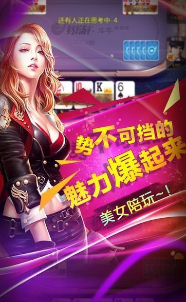 亿发棋牌正规版(3)