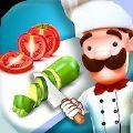 完美水果蔬菜厨师3D