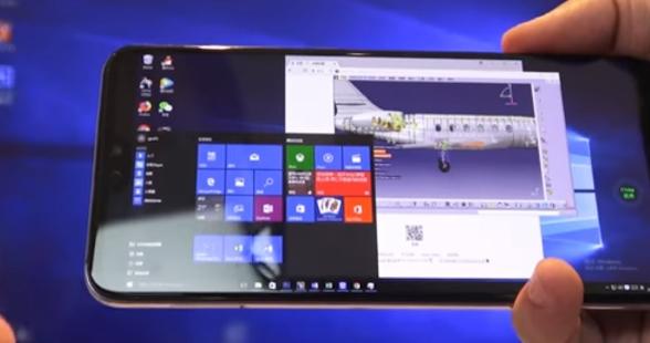 windows10模拟器(1)
