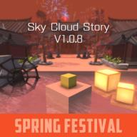 Sky Cloud Story饭制版