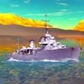 战舰模拟器