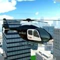 警察直升机