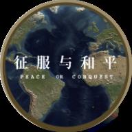 文明时代2和平与征服mod