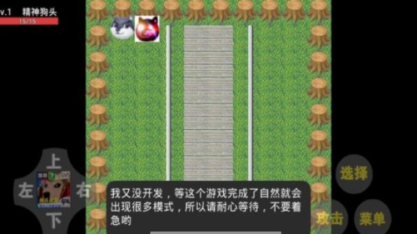 别动狗头(3)