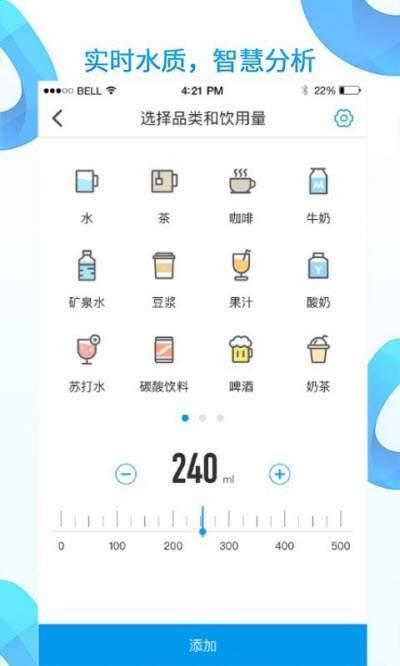 ai水(4)