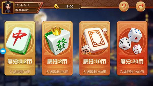 6319棋牌(红包雨)(2)
