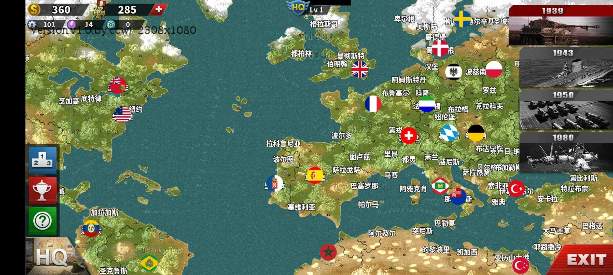 世界征服者4拿破仑战争mod(1)