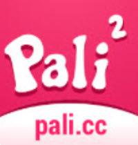 pali.cc2