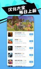 幻影游戏(3)