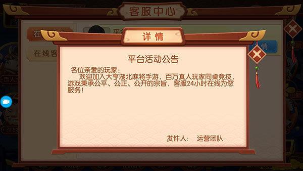 6319棋牌(红包雨)(3)