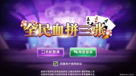 全民血拼三张(2)