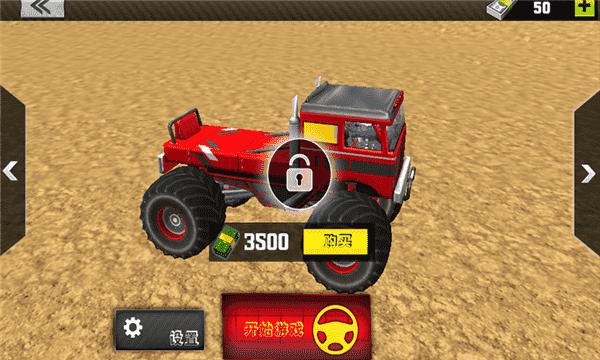 卡车战场模拟(1)