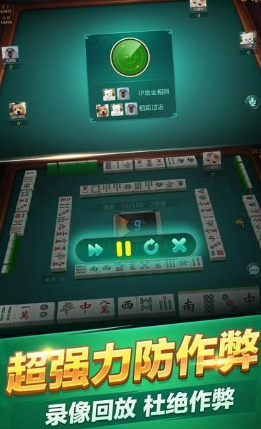 六博自贡棋牌最新版(1)