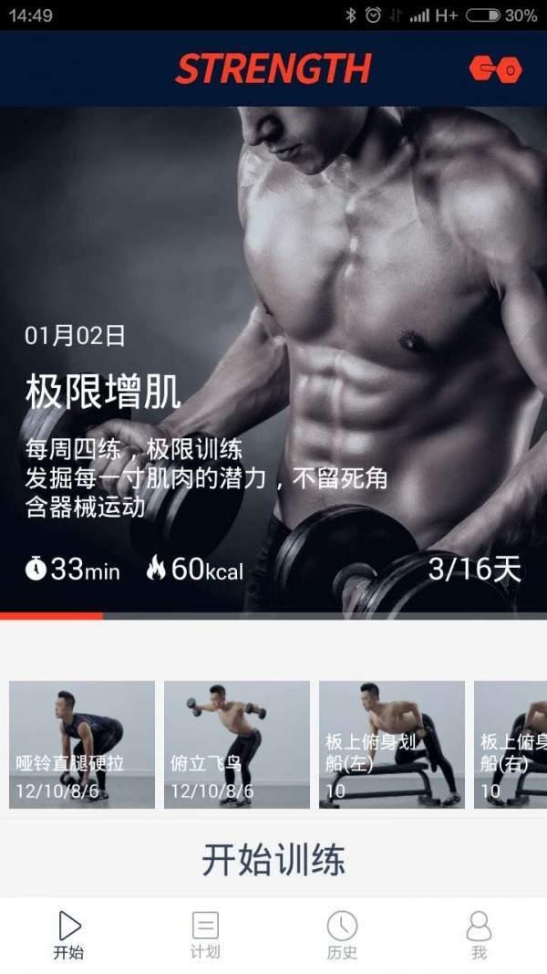 K健身(3)