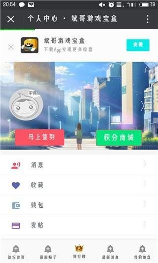 斌哥游戏宝盒(2)