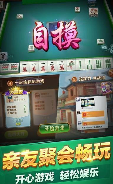 六博自贡棋牌最新版(2)