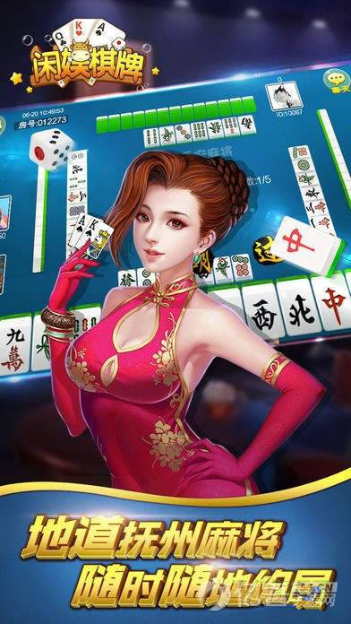 江西松鼠棋牌(2)