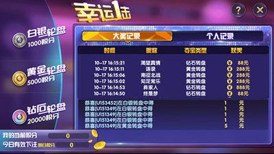 尊龍棋牌娛樂(3)