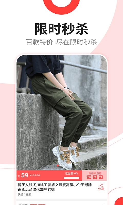 小矮人(3)