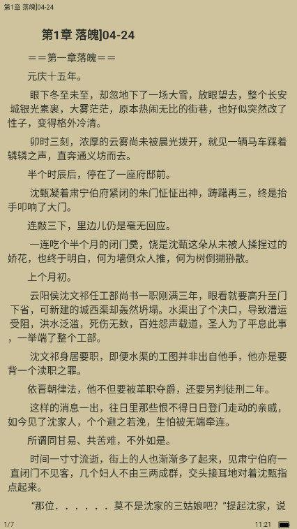 白猿搜書去廣告版(3)