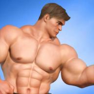 是男人就煉成噸肌肉