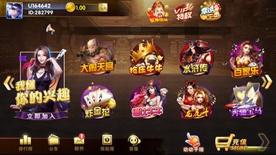 尊龍棋牌娛樂(2)