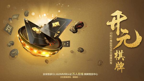 7123开元游戏(1)