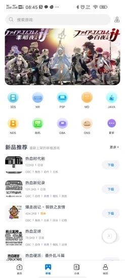 爱吾游戏宝盒2021最新版(1)
