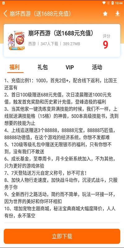 囧豆游戏(3)