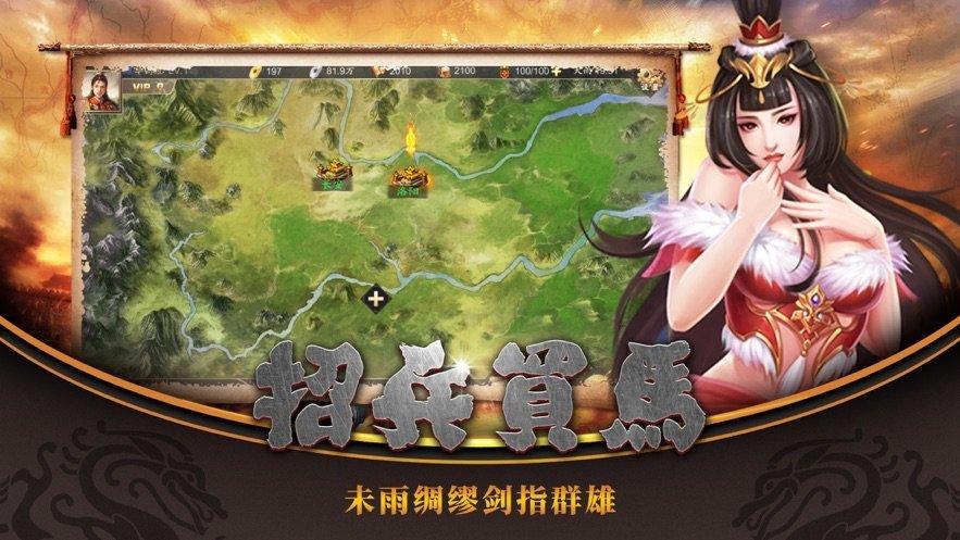三国十连抽(魔关羽)(2)