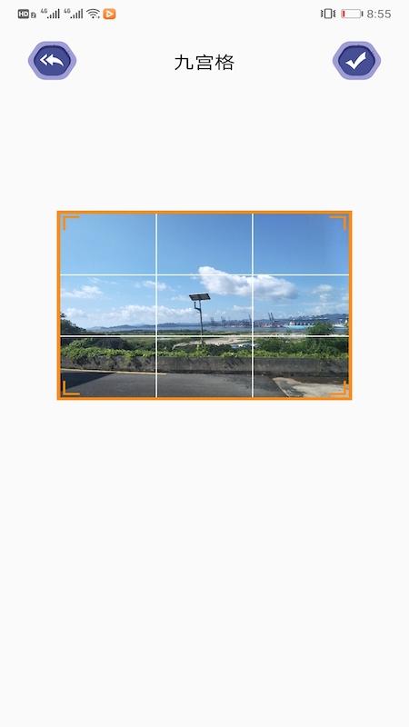 PS图片编辑工具(2)