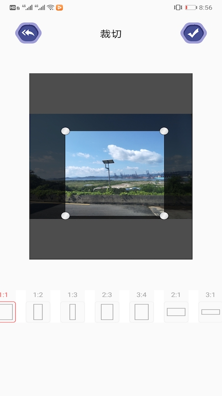 PS图片编辑工具(1)