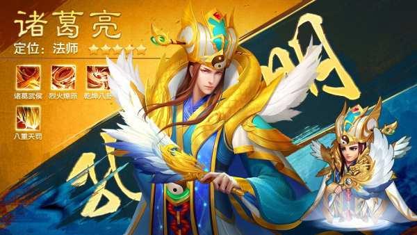 龙鼎三国最新版(3)