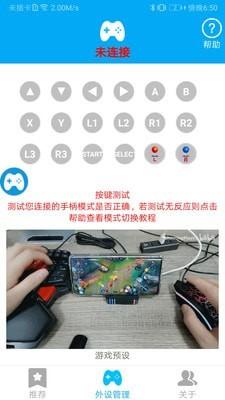 ShanWan Gamepad(4)