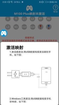 ShanWan Gamepad(3)