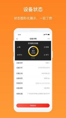 AI云广播(2)