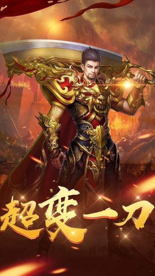 《传奇霸业页游登录器武汉app开发》